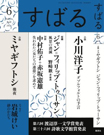 スクリーンショット 2021-06-01 21.52.16