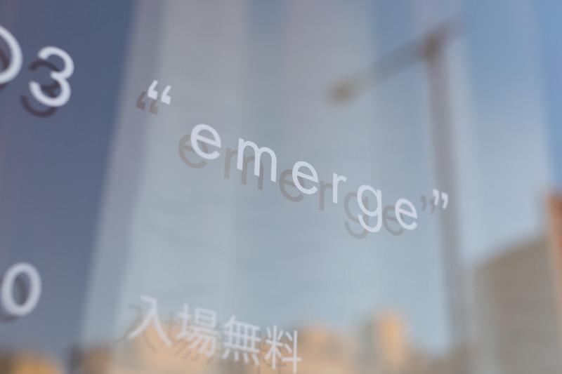 emerge003